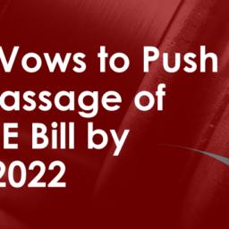 DOF Guide Bill